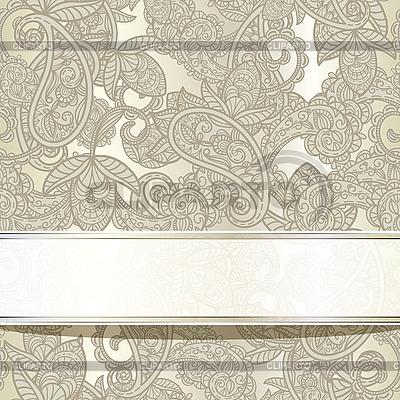 Bez szwu paisley tła ze wstążką | Klipart wektorowy |ID 3042304
