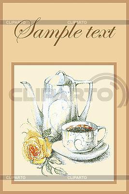 커피와 노란 장미 | 벡터 클립 아트 |ID 3071854