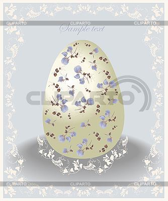 Easter egg | Stock Vector Graphics |ID 3205420