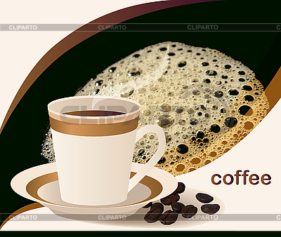 Чашка горячего кофе и зерна | Векторный клипарт |ID 3045997