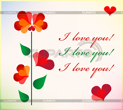 Valentines day greeting card | Stock Vector Graphics |ID 3047708