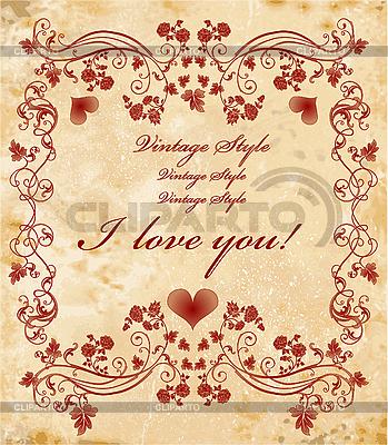 빈티지 발렌타인 데이 카드 | 벡터 클립 아트 |ID 3148512