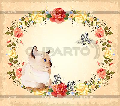 작은 새끼 고양이와 빈티지 생일 카드   벡터 클립 아트  ID 3150211