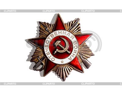 Sowjetischer Orden des Vaterländischen Krieges | Foto mit hoher Auflösung |ID 3045452