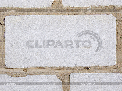 벽에 내장 된 백색 석회 벽돌 | 높은 해상도 사진 |ID 3045455