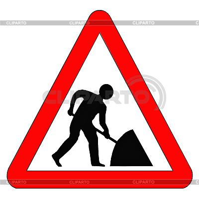 Предупреждающий знак дорожные ремонтные работы | Иллюстрация большого размера |ID 3049775