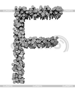 Buchstabe F aus gehämmerten Nägeln | Illustration mit hoher Auflösung |ID 3047852