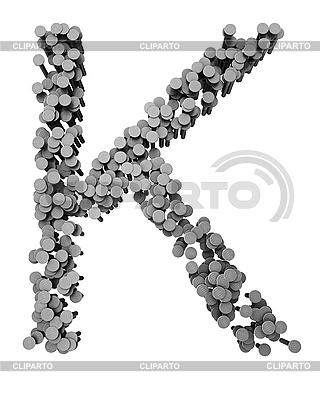 Buchstabe K aus gehämmerten Nägeln | Illustration mit hoher Auflösung |ID 3047857