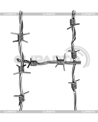 Drut kolczasty alfabetu, H | Stockowa ilustracja wysokiej rozdzielczości |ID 3047883