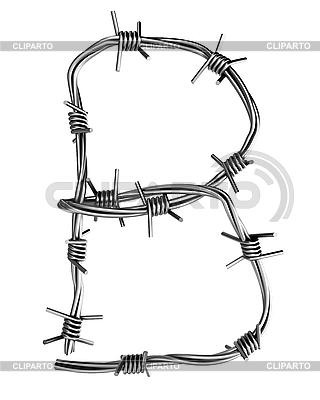 Drut kolczasty alfabetu, B | Stockowa ilustracja wysokiej rozdzielczości |ID 3047904