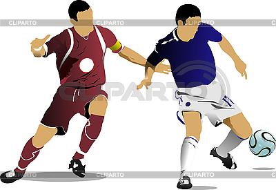 足球运动员 | 向量插图 |ID 3183108