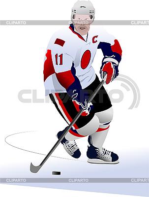 Ice hockey player | Stock Vector Graphics |ID 3198461