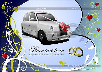 발렌타인 인사말 카드입니다. . 초대 | 벡터 클립 아트 |ID 3208111