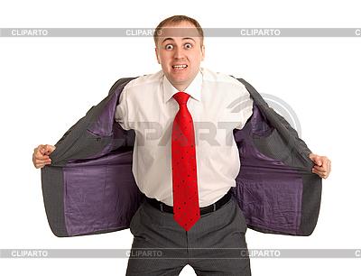 Man in white shirt | High resolution stock photo |ID 3067178