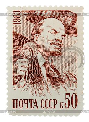 Postage stamp with Lenin portrait | Foto stockowe wysokiej rozdzielczości |ID 3339410