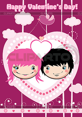 Valentine's day card | Stock Vector Graphics |ID 3067609