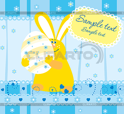 Easter card | Stock Vector Graphics |ID 3067619