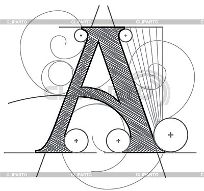 Decorative drawing initial letter A | Stock Vector Graphics |ID 3077872