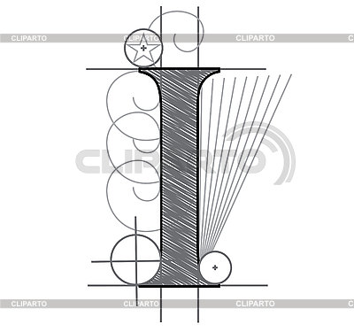 Decorative Drawing Initial Letter I