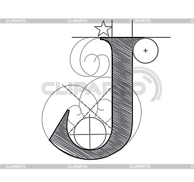 Decorative Drawing Initial Letter J Stock Vector Graphics