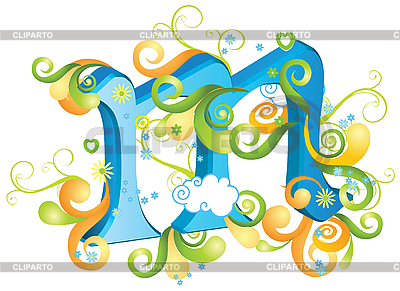 decorative letter m stock vector graphics cliparto