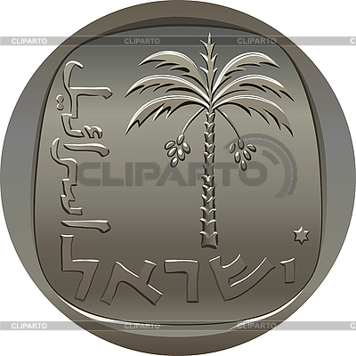 Israeli agora coin with the image of the date palm | Stock Vector Graphics |ID 3049287