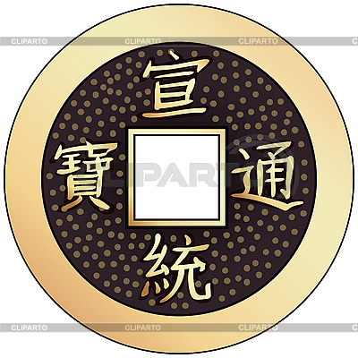 Chinese coin feng shui | Stock Vector Graphics |ID 3059021