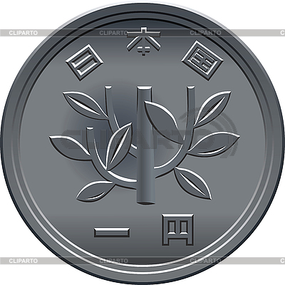 Japanese Yen coin | Stock Vector Graphics |ID 3060667