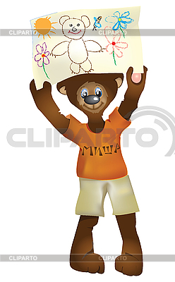 Bear cub and drawing   High resolution stock illustration  ID 3056141