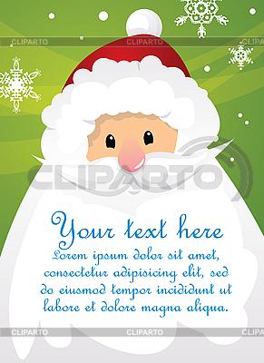 Święty Mikołaj | Klipart wektorowy |ID 3106949