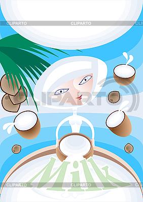 Świeże mleko z kokosem | Klipart wektorowy |ID 3078908