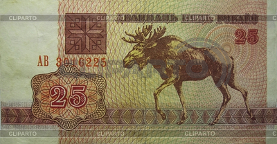 Twenty five old belorussian roubles | High resolution stock photo |ID 3263043