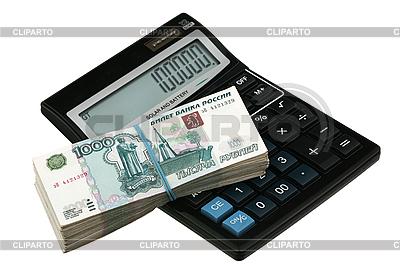 Сто тысяч рублей   Фото большого размера  ID 3184283