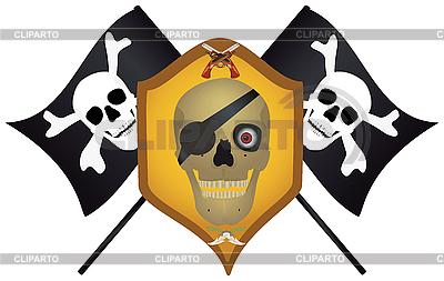 Czaszka z skrzyżowanymi pistolety i noże | Klipart wektorowy |ID 3081752
