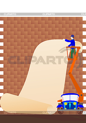 Announcement on the brick wall   Stock Vector Graphics  ID 3083785