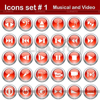 Musical zestaw ikon | Klipart wektorowy |ID 3177690
