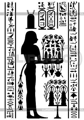 Egipskie hieroglify i fresk | Klipart wektorowy |ID 3213258