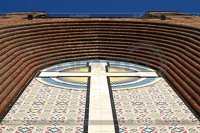 Christentum Domkuppel | Foto mit hoher Auflösung |ID 3205372