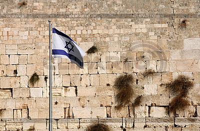 Państwa bandery Izraela | Foto stockowe wysokiej rozdzielczości |ID 3113257