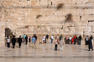 Worshipers At the Wailing Wall | Foto stockowe wysokiej rozdzielczości |ID 3115731