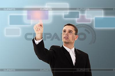 Geschäftsmann macht Wahl | Foto mit hoher Auflösung |ID 3123665