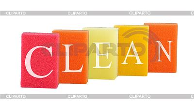 Czystość koncepcji. Grupa kuchenne kolorowe gąbki z Labe | Foto stockowe wysokiej rozdzielczości |ID 3280169