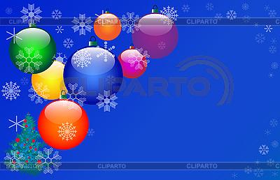 Sieben farbige Weihnachtskugeln | Illustration mit hoher Auflösung |ID 3089256