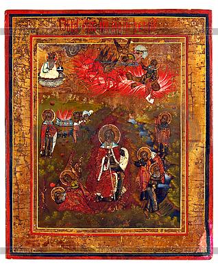 Starożytna ikona prawosławna | Foto stockowe wysokiej rozdzielczości |ID 3116088