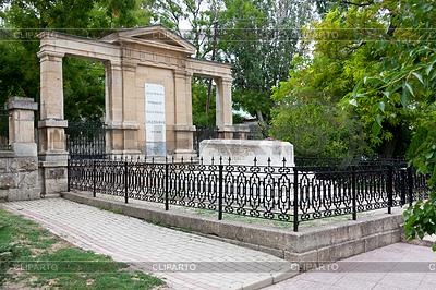 Могила русского художника Айвазовского | Фото большого размера |ID 3372378