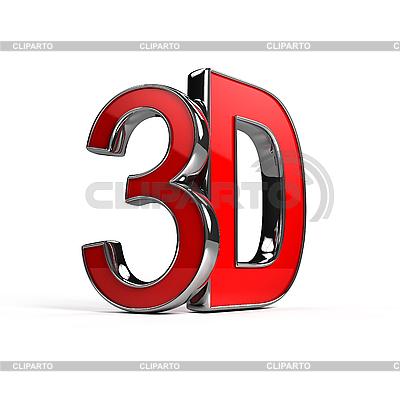 Wort 3D | Illustration mit hoher Auflösung |ID 3092025