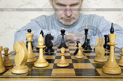 Old man plays chess | High resolution stock photo |ID 3124491