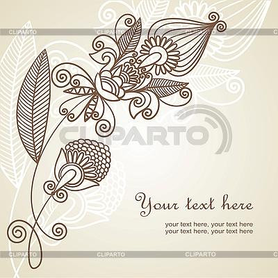 Stilvolles ornamentales Blumenmuster | Stock Vektorgrafik |ID 3093408