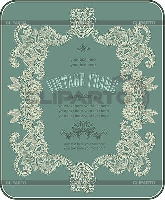 Vintage frame   Stock Vector Graphics  ID 3094860