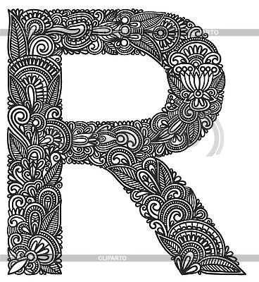 Ornamental initial letter R | Stock Vector Graphics |ID 3094900